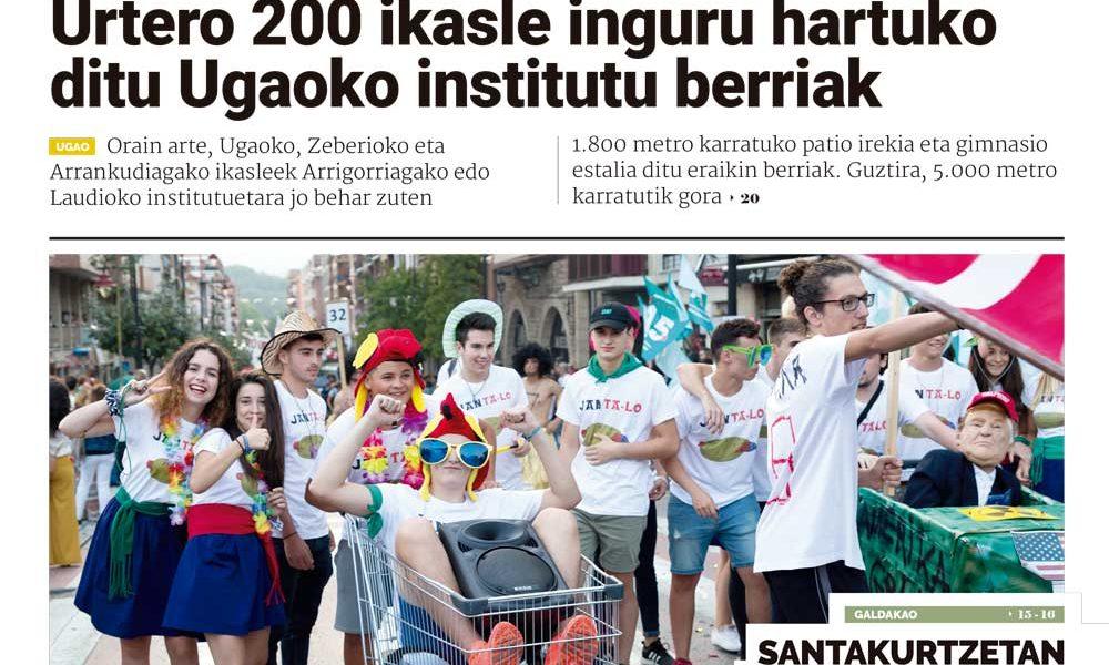 geuria aldizkaria 032 2017 iraila