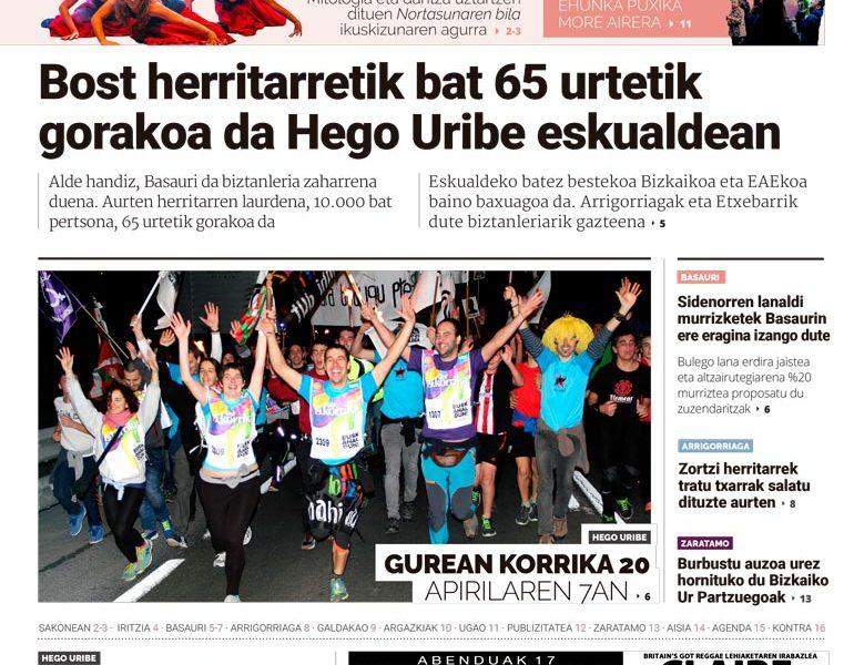 geuria aldizkaria 2016 025 abendua azala