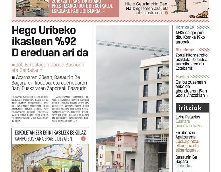 003. alea - 2014 Abendua - Geuria aldizkaria